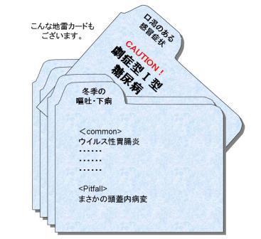 コピー ~ 図1.jpg